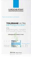 Toleriane Solution Démaquillante Yeux 30 Unidoses/5ml à BRUGUIERES